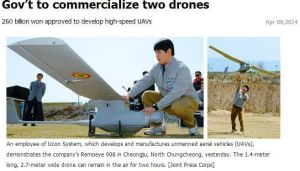 South Korea Invests $250M in Two Domestic UAS